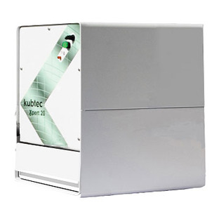 XPERT 20 shielded cabinet X-ray system